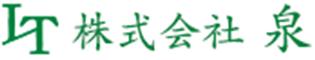 大阪府堺市の外壁塗装・防水工事専門店「株式会社泉」